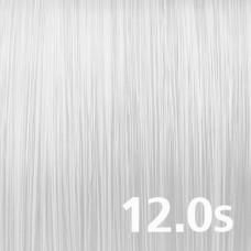 12.0S Усилитель осветления с высоким подъемом