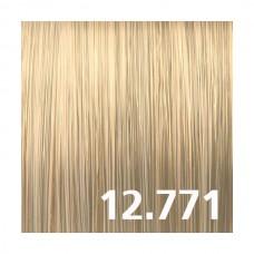 12.771 Холодный арктический бриз