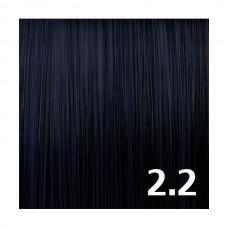 2.2 Глубокий фиолетово-коричевый
