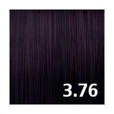 3.76 Ягода можжевельника