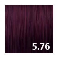 5.76 Клюквенный