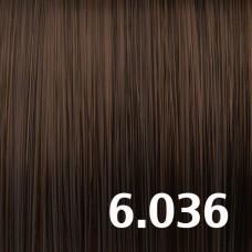6.036 Темно-русый кофейный