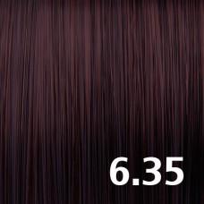 6.35 Темно-русый золотисто-махагоновый