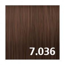 7.036 Русый кофейный