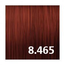 8.465 Паприка