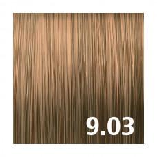 9.03 Золотая пшеница