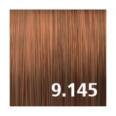 9.145 Абрикосовый румянец
